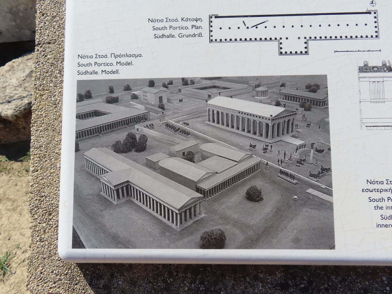 2021-09-25 Olympia, Greece  (27).jpg