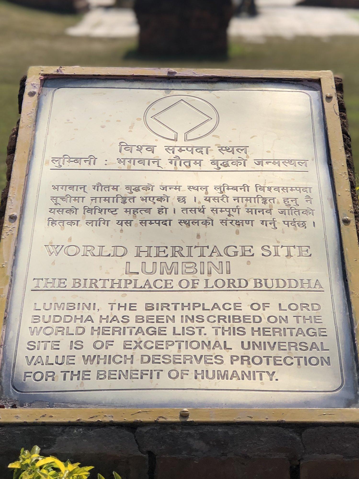 *Buddha Birth Place Sign IMG_6568.jpg