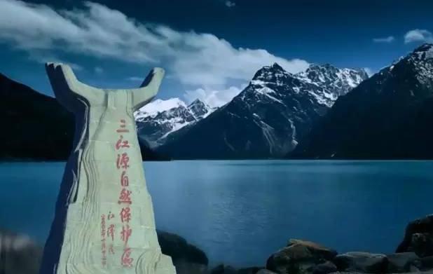 Explore the holy Yushu (3).png