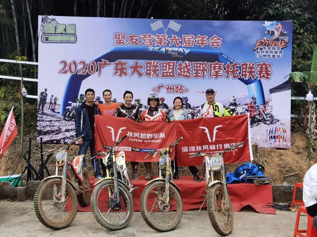 Fufeng Brother's Motorcycle Trip At Last Weekend of 2020-13.jpg