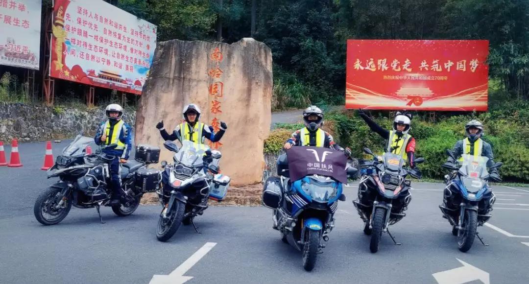 Guangdong-1.jpg