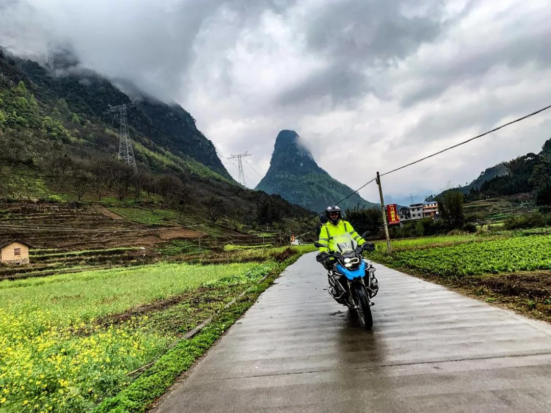 Motorcycle Trip in Guizhou Province-10.jpg