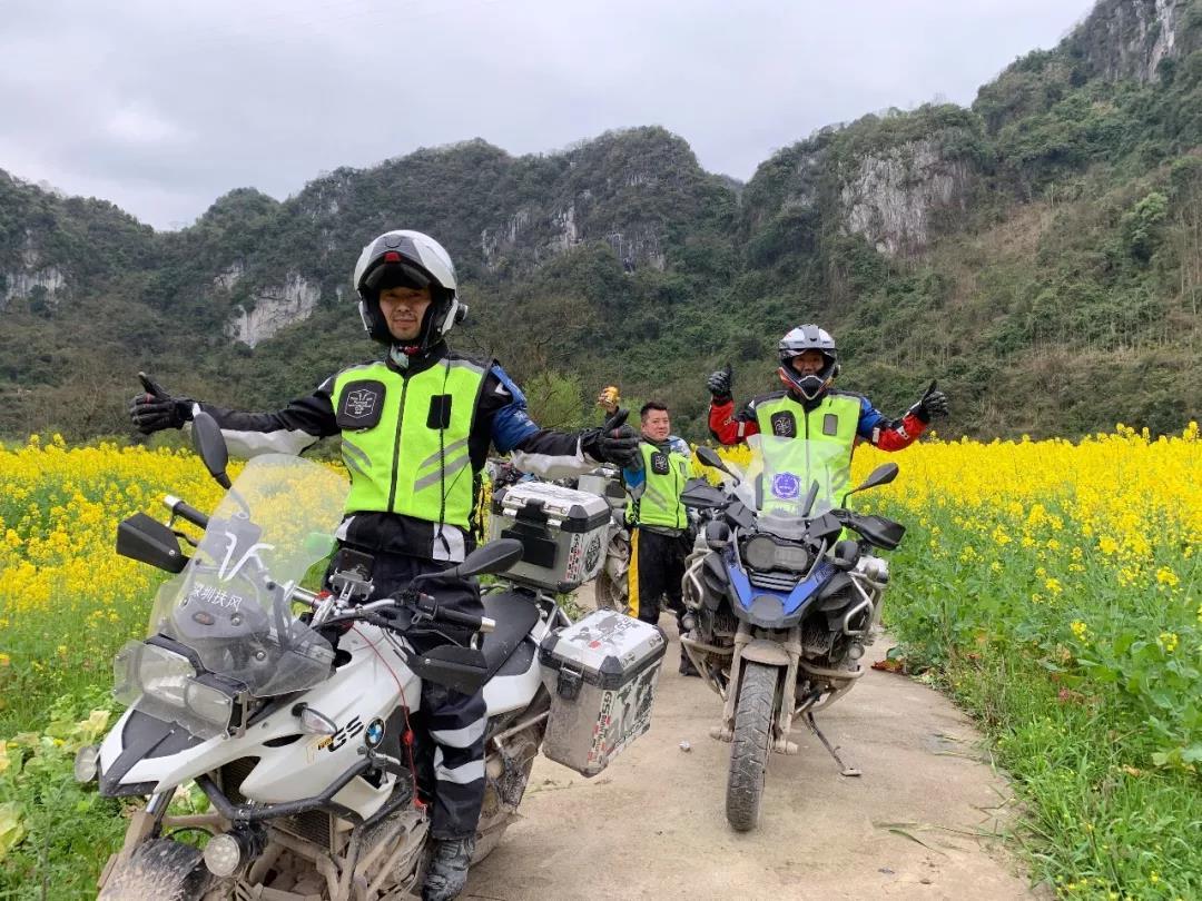 Motorcycle Trip in Guizhou Province-2.jpg