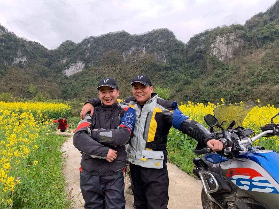 Motorcycle Trip in Guizhou Province-3.jpg
