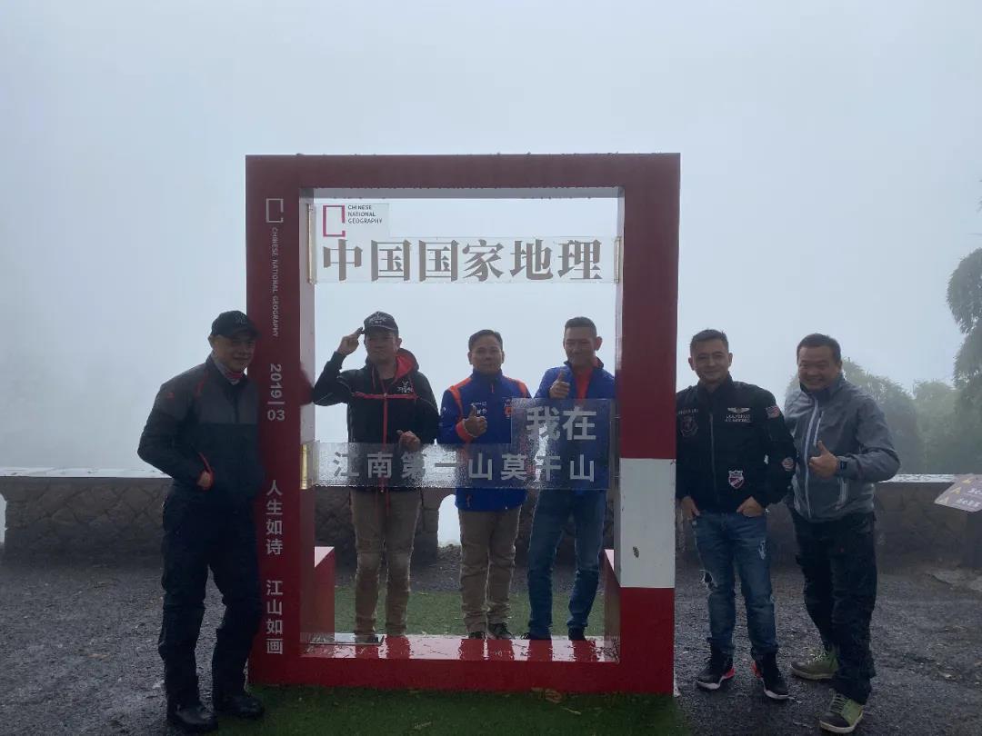 Motorcycle Trip in Zhejiang Province-10.jpg