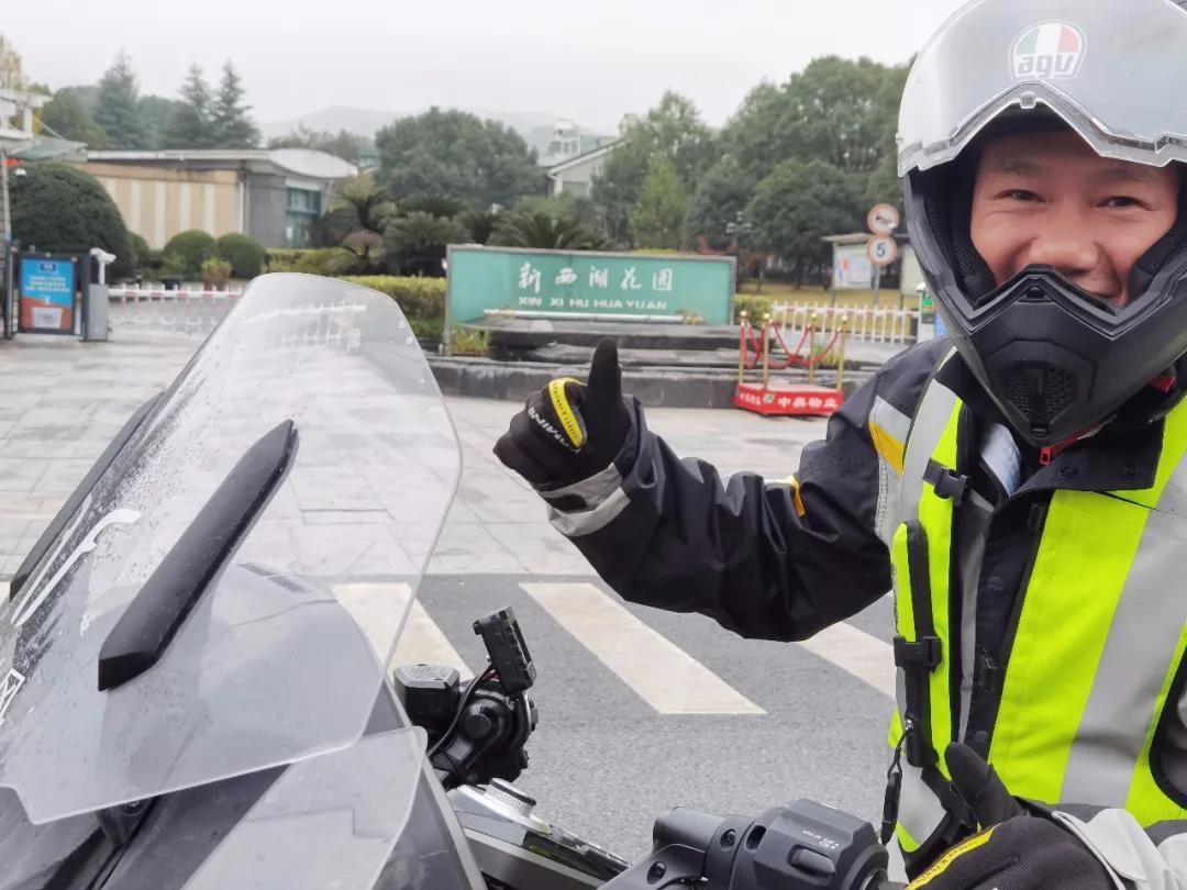 Motorcycle Trip in Zhejiang Province-13.jpg
