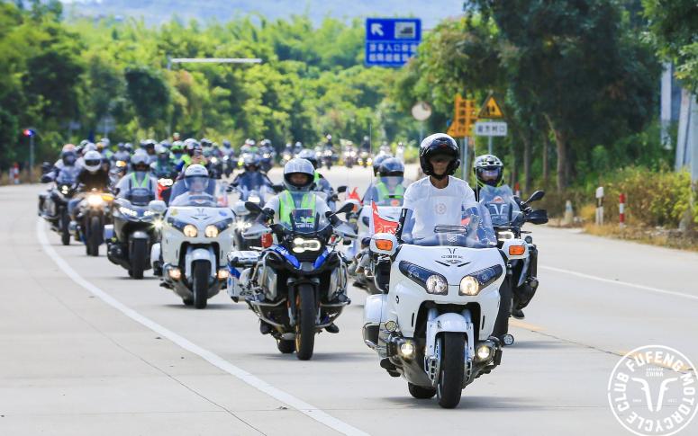 Motorcycle trip through Longmen County  (11).png