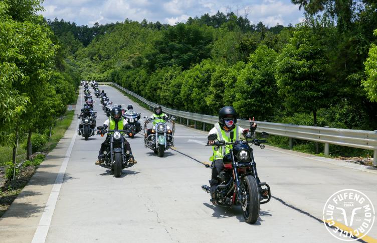 Motorcycle trip through Longmen County  (9).png