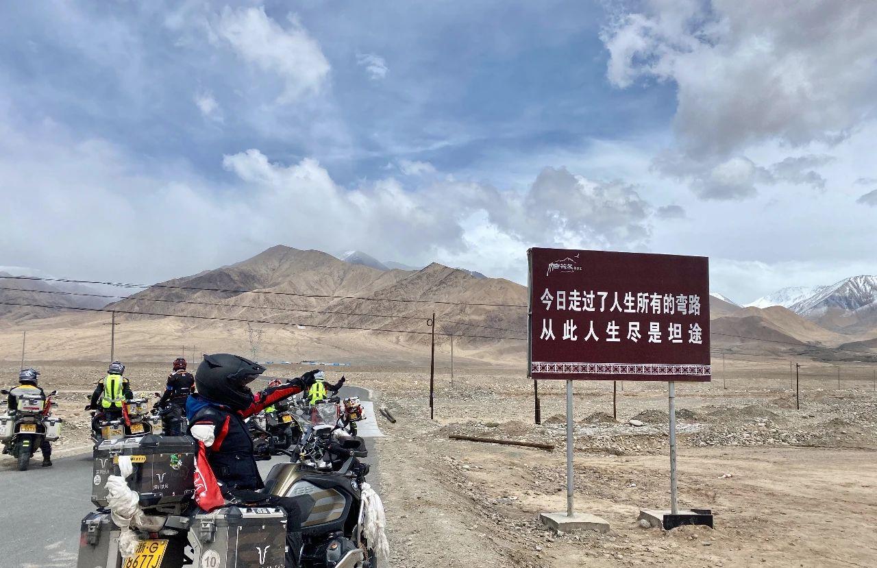 Panlong Road (6).jpg