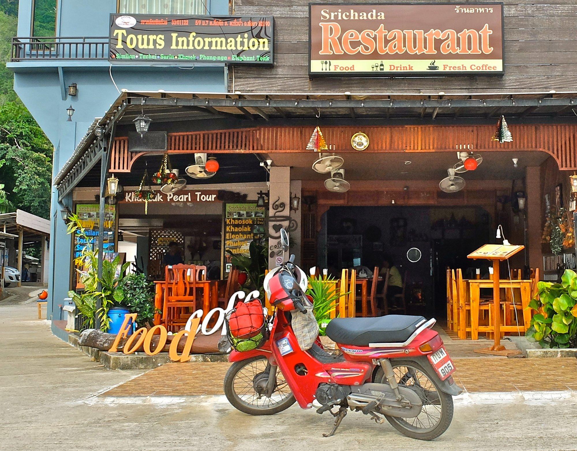 Srichada Hotel & Restaurant.jpg