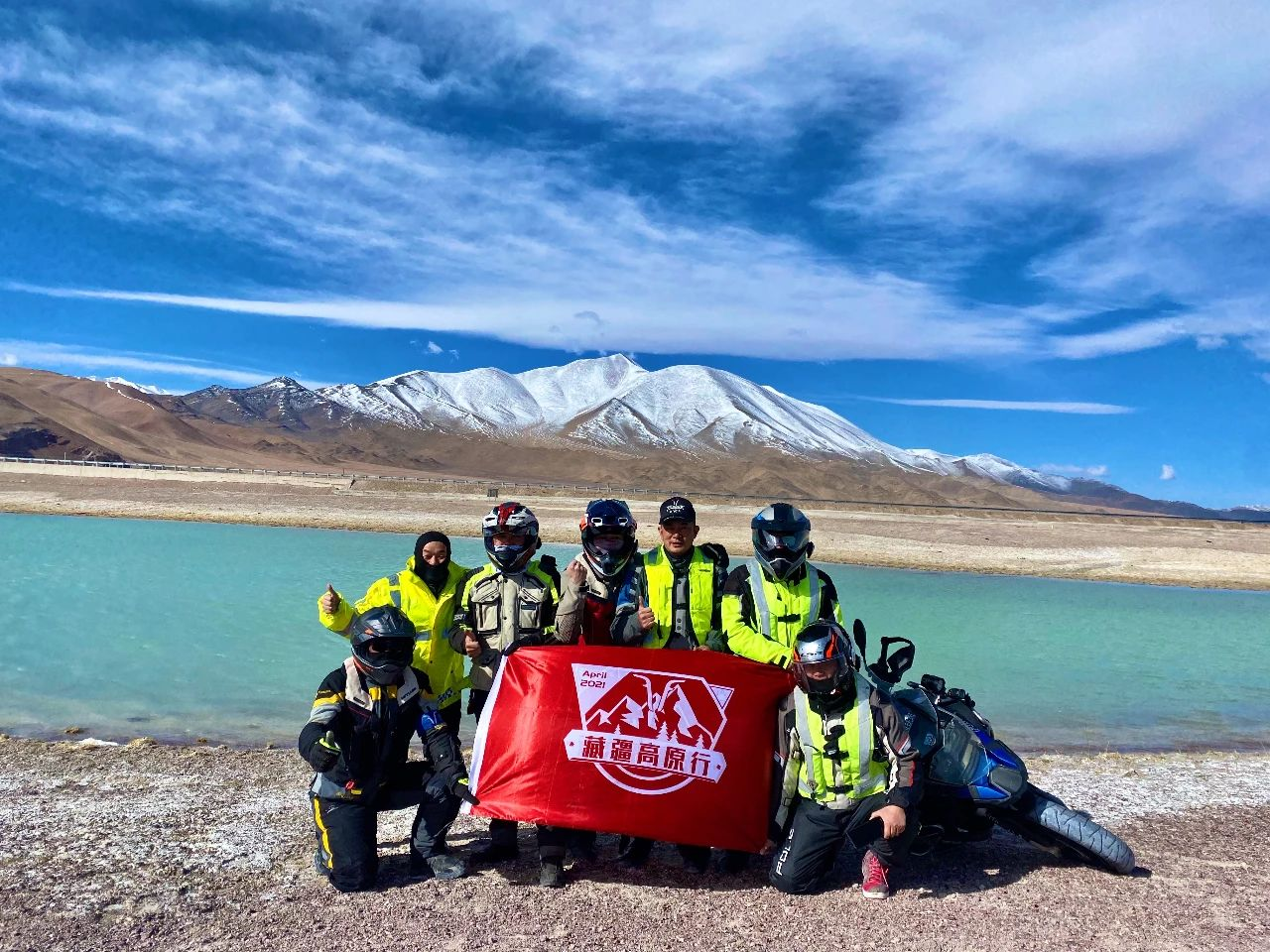 The West of Tibet, Ali North Line (12).jpg