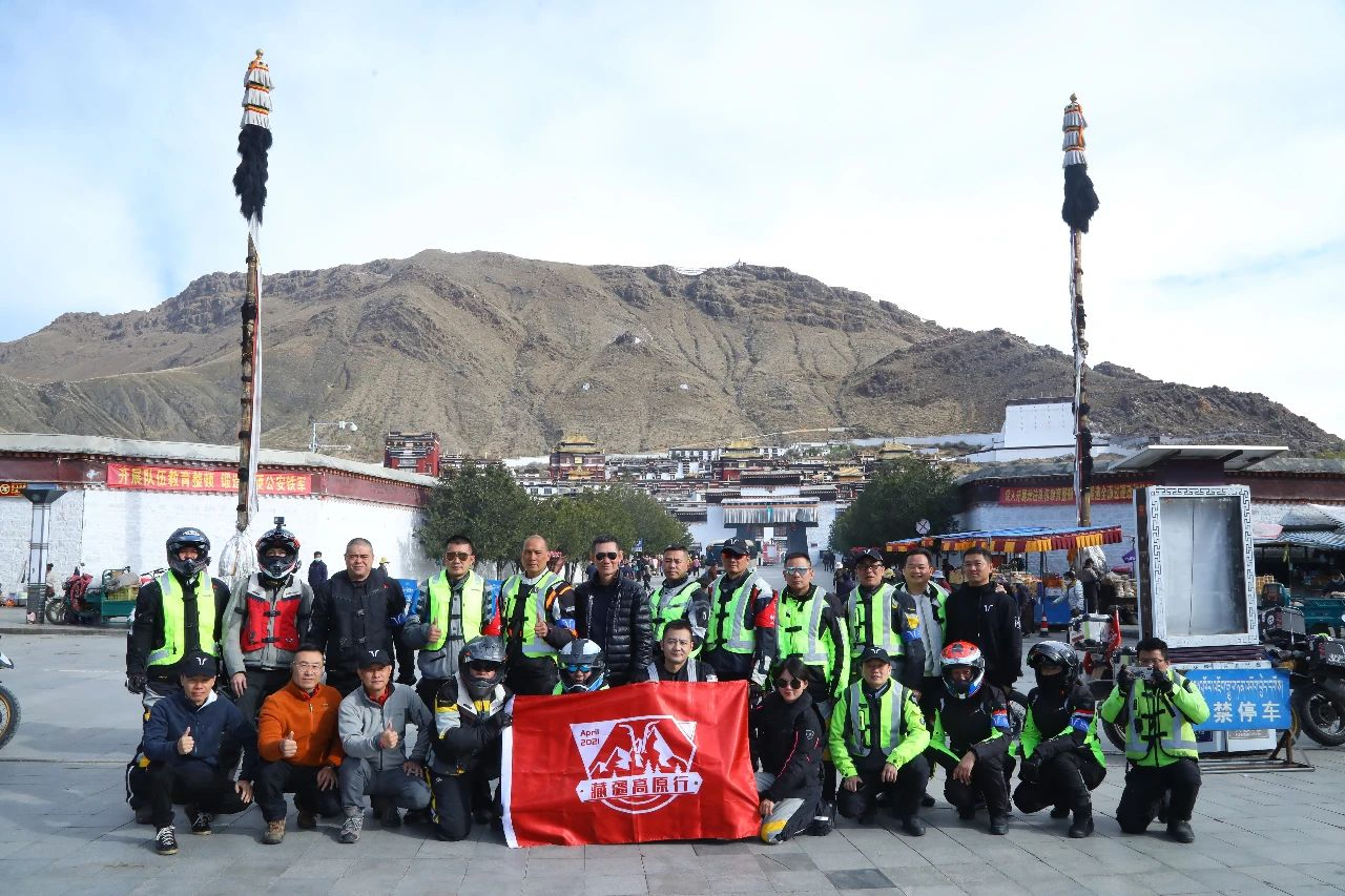 The West of Tibet, Ali North Line (9).jpg
