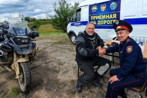 Bosnian Rider: A Journey from Sarajevo to Vladivostok ADV Rider