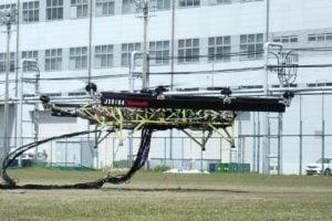 Kawasaki drone. Credit: Young Machine