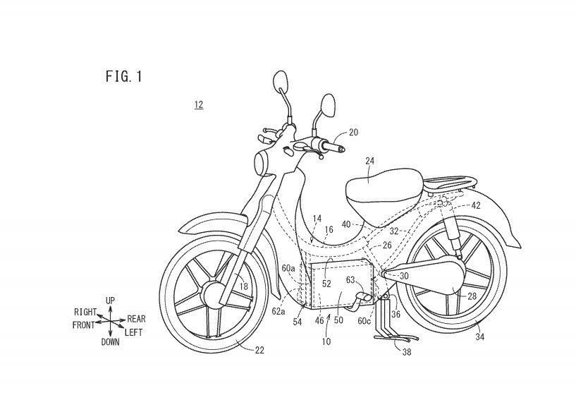 patent electric Honda cub