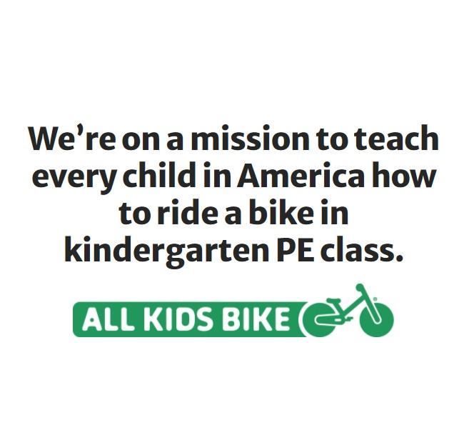 IMS Outdoors All Kids Bike
